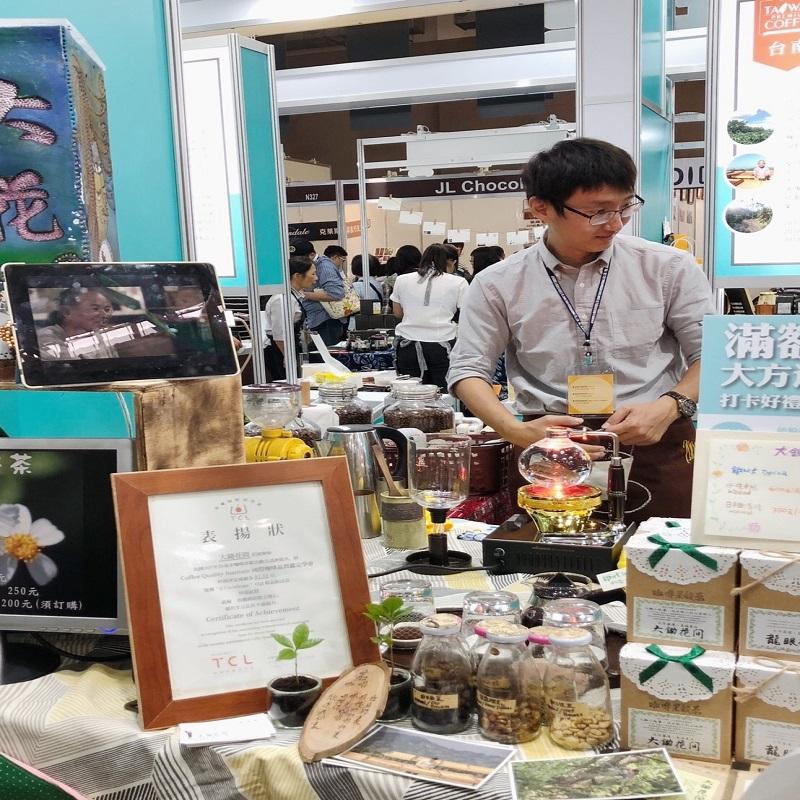 屏東縣政府首度主辦咖啡評鑑活動,全國各咖啡產區總計158件國產精品咖啡豆報名角逐