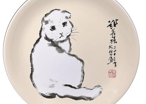 由書畫大師鄭善禧繪製的「自在」12吋轉寫盤。(台華窯提供)
