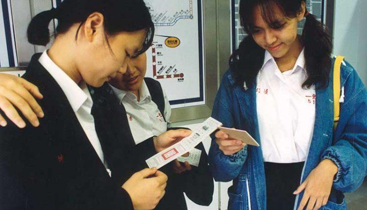 1996年捷運木柵線公車轉乘券。(中時攝影中心攝)