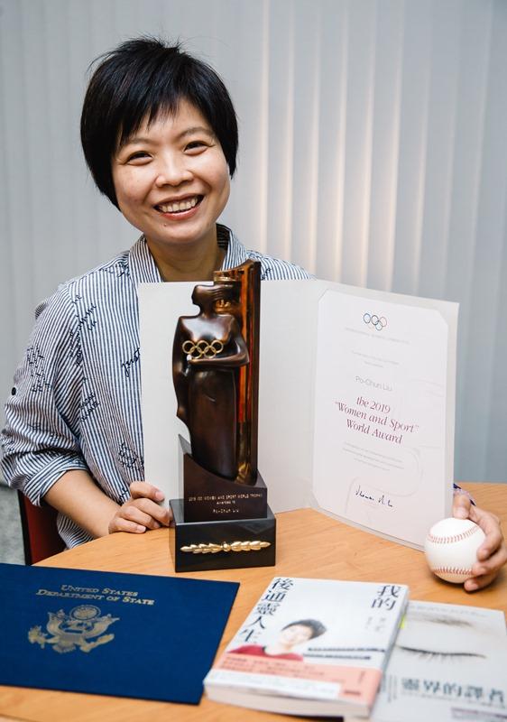電視劇「通靈少女」原型,台灣第一位棒球女裁判、第一位「聯合國女性與體育獎」得主劉柏君。(郭吉銓攝)