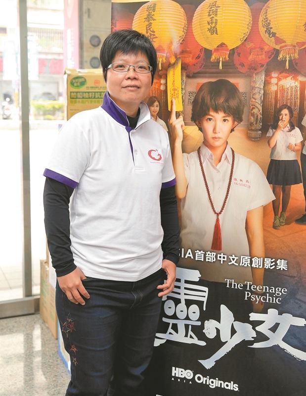 HBO中文原創影集《通靈少女》(The Teenage Psychic)故事原型人物、《靈界的譯者》作者「索非亞」(本名劉柏君)。(本報資料照片)