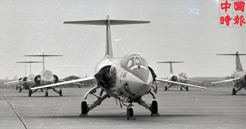 美國援助的F-104G。(本報資料照片)