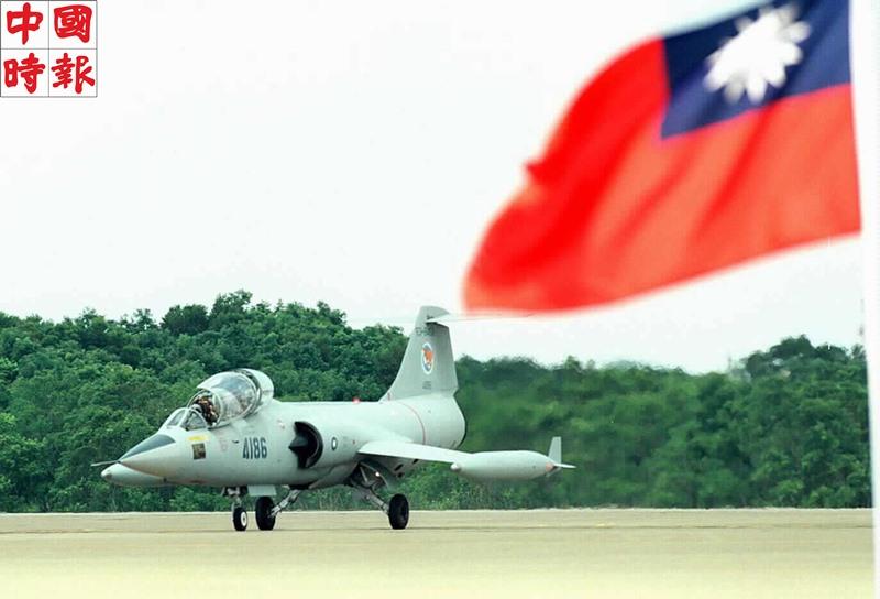 1998年5月22日 空軍編號4186的F104戰機做最後一次有名的引擎狼嚎後,正式自中華民國空軍除役。(本報資料照片)