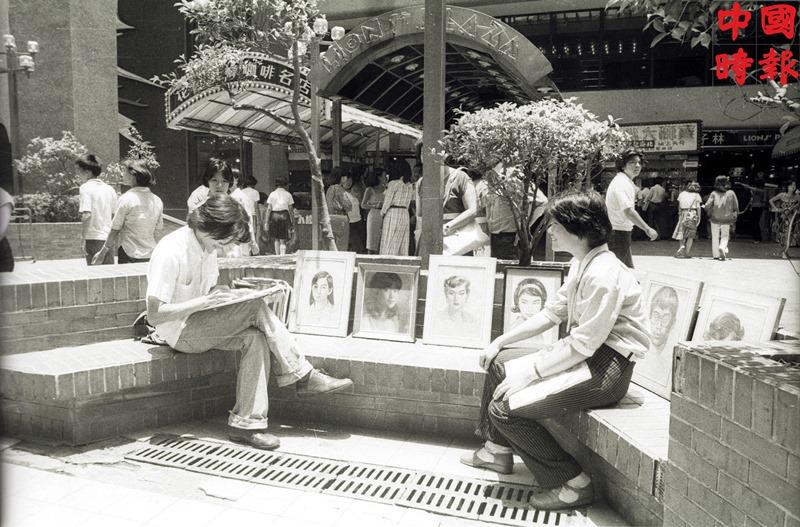 1980年,西門町獅子林大樓前的街頭畫家替遊客寫生賺錢。(本報資料照片)