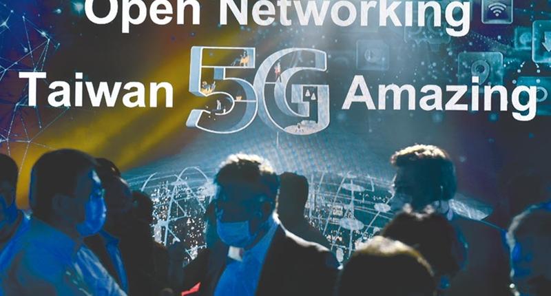 台湾和美国加入合谓的5G安详联合声明。岛上的电信业:毁谤华为