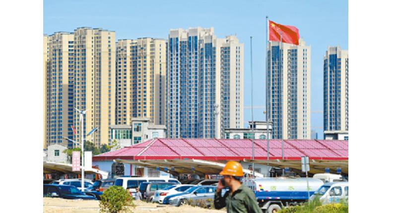 2021-05-19・旺報-綜合報導大陸房地產稅立法 呼之欲出